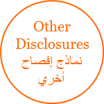 Other Disclosure